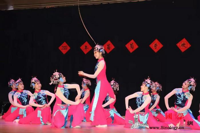 """葡萄牙""""欢乐春节""""活动首次走进科英布_葡萄牙-澳门-音乐学院-布拉-"""