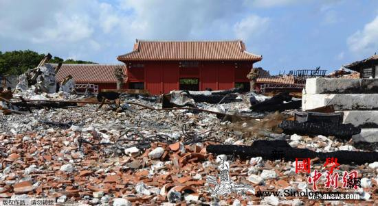 首里城重建将使用残留赤瓦拟招募数千名_冲绳-残骸-日本-
