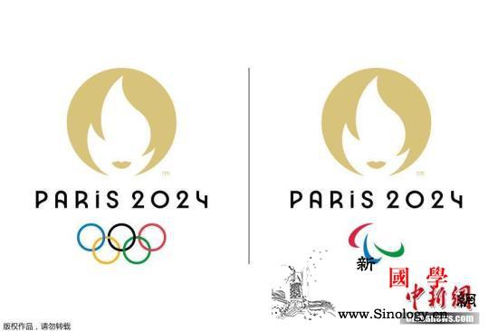 聚焦奥运与市容……法市政选举在即政客_巴黎-随地-选举-