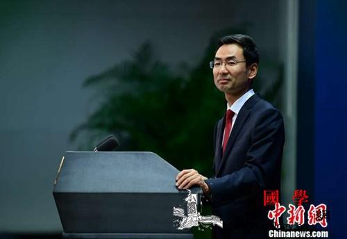 """上合组织声明支持中国抗""""疫""""外交部:_外交部-守望相助-疫情-"""