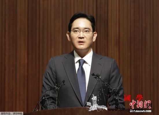 涉嫌非法注射麻醉剂三星电子副董事长李_三星-韩国-注射-