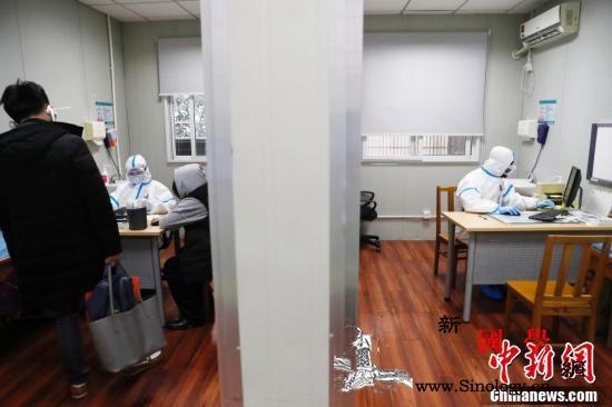 国家中医医疗队累计收治确诊疑似患者2_国家中医药管理局-冠状-患者-