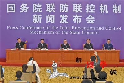 武汉重症病例占比由32.4%降至21_武汉-疫情-病例-
