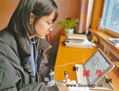 特殊课堂特殊收获_线上-绍兴市-答疑-复习-