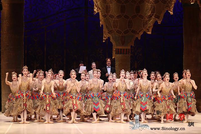 日本松山芭蕾舞团用中文演唱中国国歌_白毛女-松山-芭蕾舞团-日本-