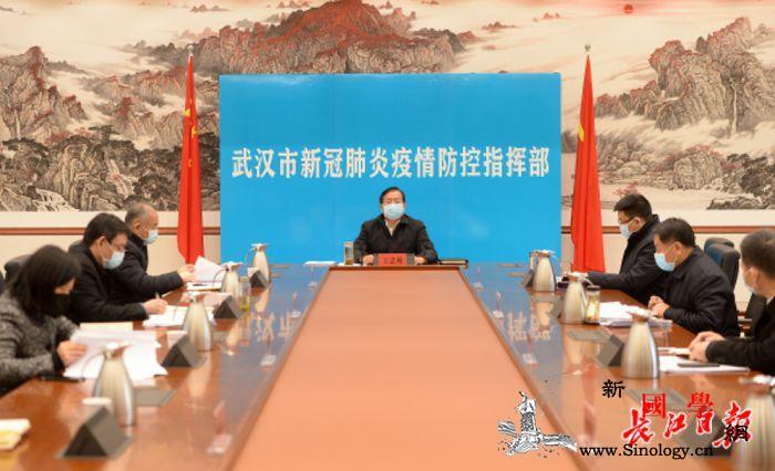 王忠林督办病患床位问题:市民打来的电_医疗队-核酸-床位-