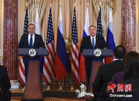 俄外长称与美国务卿讨论了军控问题将继_国务卿-俄罗斯-美国-