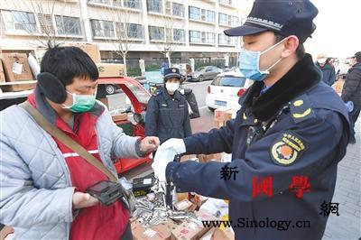 北京新冠肺炎新发确诊病例增一例_冠状-肺炎-炎症- ()