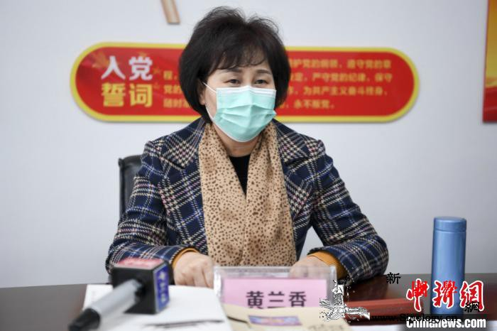 湖南省委常委、统战部长黄兰香慰问中新_湖南-分社-疫情-