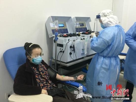 新冠肺炎康复者捐献恢复期血浆享受无偿_恢复期-血浆-捐献-