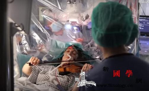 为保音乐才华英国女子边动脑部手术边拉_英国-脑部-马勒-