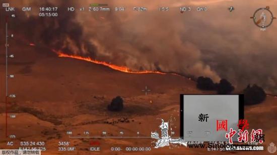 澳大利亚派皇家委员会调查林火灾难侧重_澳大利亚-火灾-画中画-