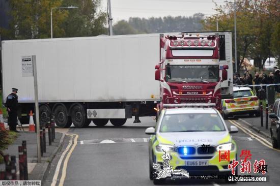 越南警方指控7人与英国货车案有关涉嫌_英国-警方-画中画-