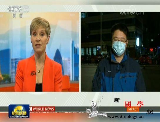 欧洲主流媒体持续与总台合作报道中国疫_总台-意大利-疫情-