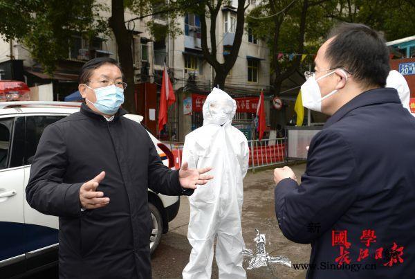 王忠林再次暗访社区:封控管理不能有任_盲区-暗访-疫情-