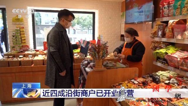 疫情形势变化积极多地生产生活秩序正在_丽江市-疫情-夫子庙-