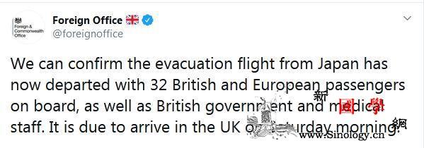 """载""""钻石公主""""英国乘客包机从日本起飞_外交部-英国-包机-"""