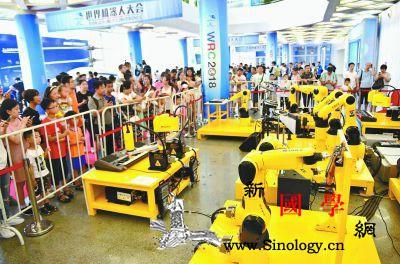 北京:2020年初步成为具有全球影响_等方面-科技创新-北京-