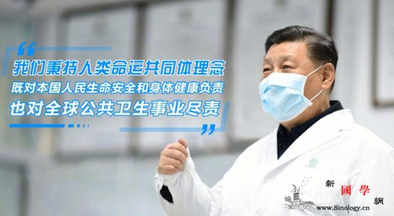 重磅微视频:中国之诺_壮志-时艰-守望相助-