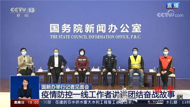 国新办记者会五位凡人英雄的不凡金句_武汉市-武汉-疫情-