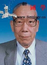 分析化学家周同惠院士逝世曾筹建中国兴_院士-分析-画中画-