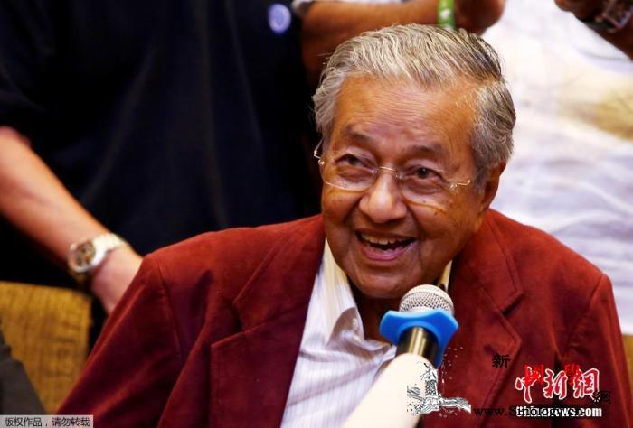 马来西亚总理马哈蒂尔向最高元首递交辞_法新社-马来西亚-画中画-