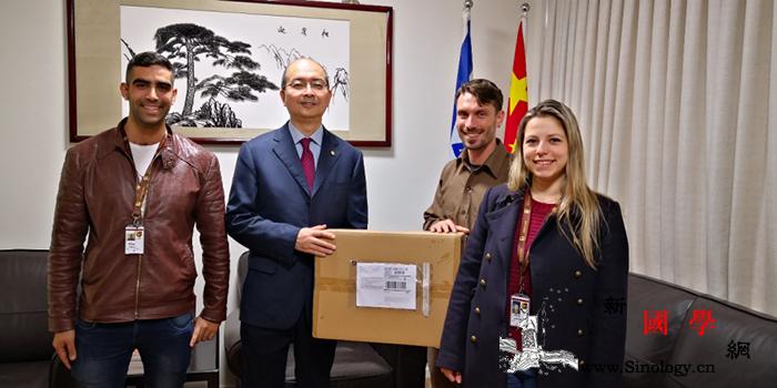 以色列瑞德曼学院向中国捐赠医疗物资_浙江省-捐赠-瑞德-联合-