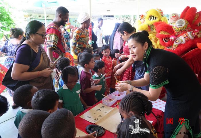 """坦桑尼亚:""""中华文化伴你成长""""走进阿_坦桑尼亚-达累斯萨拉姆-文化中心-孔子-"""