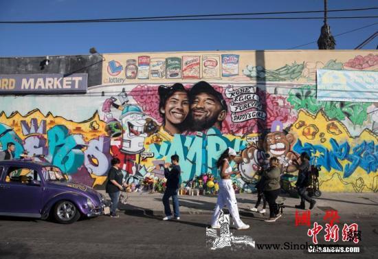 洛杉矶将为科比举办公开纪念活动其家人_吉安-洛杉矶-科比-