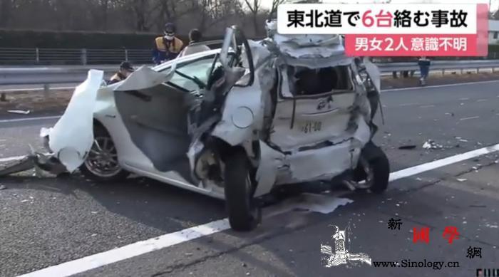 日本东北高速公路发生6车连环相撞事故_连环-富士-日本-
