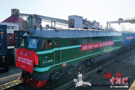 交通运输部:保障中欧班列运输车不停车_明斯克-白俄罗斯-集装箱-