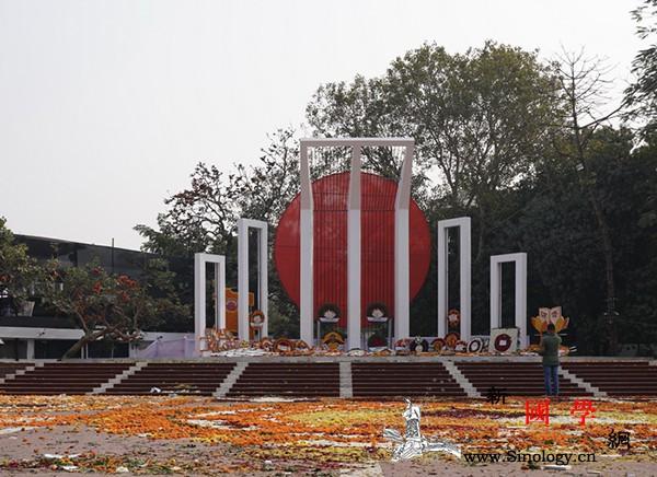 """孟文艺界人士在""""国际母语日""""为中国抗_孟加拉国-孟加拉-母语-烈士-"""