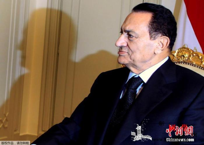 埃及前总统胡斯尼·穆巴拉克去世终年9_开罗-阿拉-埃及-