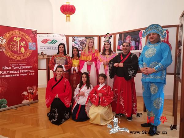 """""""欢乐春节""""举办地-;-;匈牙利友好_贝尔-匈牙利-布达佩斯-丰台区-"""
