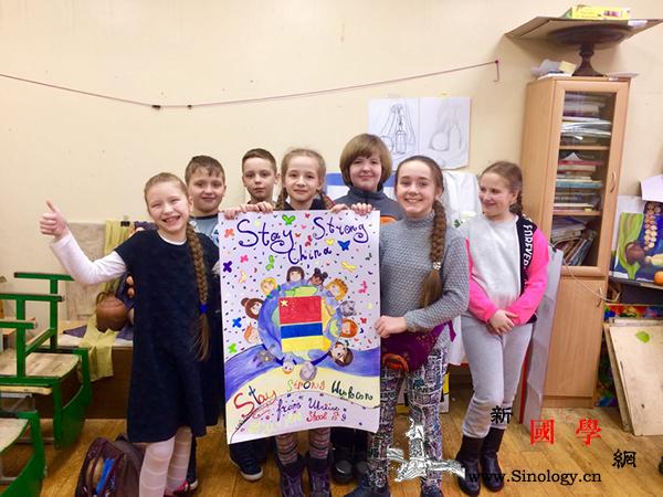 乌克兰基辅市第九儿童艺术学校学生绘画_基辅-乌克兰-抗击-疫情-