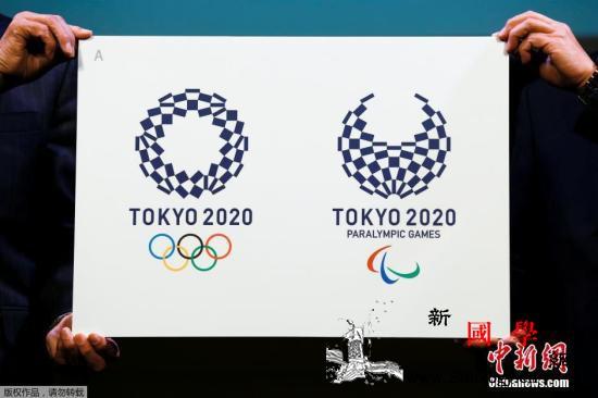 奥运圣火传递日益临近东京奥组委:完全_东京-日本-圣火-