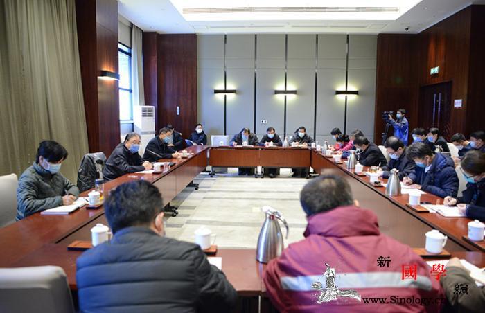 马晓伟在武汉主持召开新冠肺炎疫情防控_党中央-湖北省-工作会议-