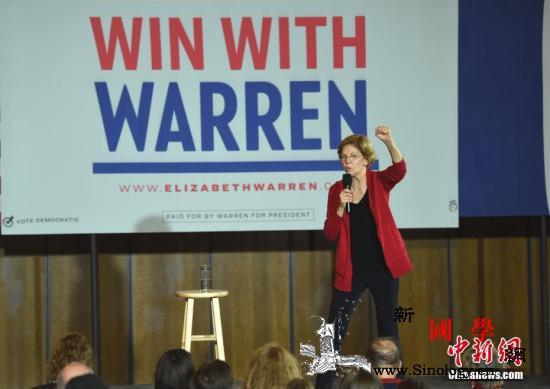 沃伦称初选选情落后也绝不退选质疑桑德_民主党-伊丽莎白-党代表-
