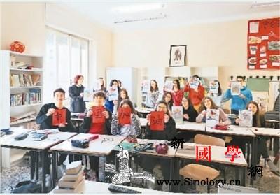 孔院师生:用中文传递爱与祝福_白俄罗斯-孔子-疫情-天主教-