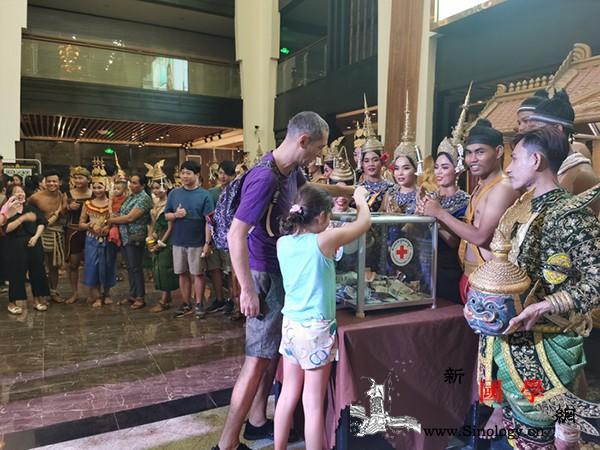 柬埔寨演艺机构举办义演以支援湖北一线_柬埔寨-义演-抗击-疫情-