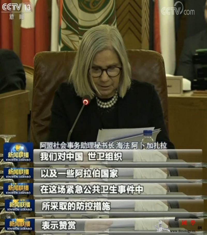 多国人士:中国疫情防控举措成效明显_卫生部长-抗击-疫情-