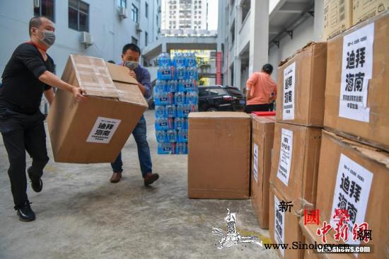 红十字会总会:截至28日17时共接受_武汉市-捐赠-防控-