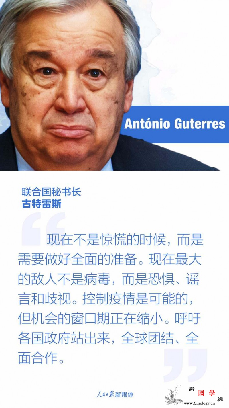 """国际社会关注中国战""""疫"""":中国为世界_画中画-广告-国际社会-"""