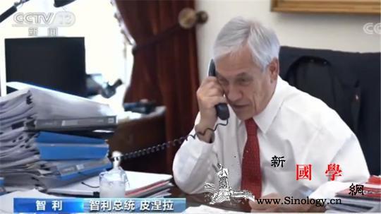 智利总统:坚定支持中国人民抗击疫情_智利-画中画-抗击-