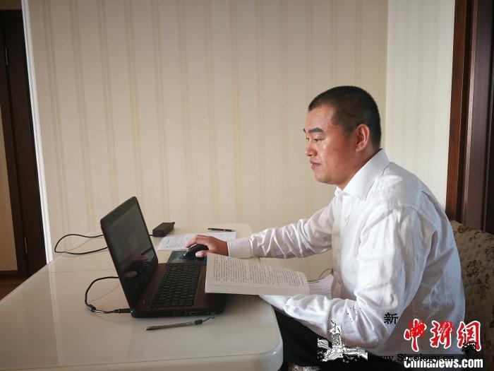 """黑龙江274万学生战""""疫""""期""""线上开_哈尔滨市-黑龙江省-线上-"""