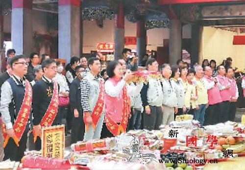 两岸举办神农文化线上交流_炎陵县-炎帝-青云-神农-