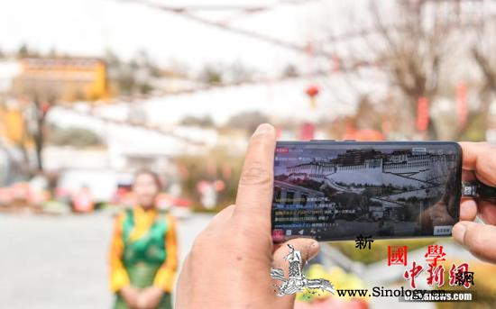 拉萨布达拉宫迎来网络直播首秀_藏文-布达拉宫-讲解员-直播-