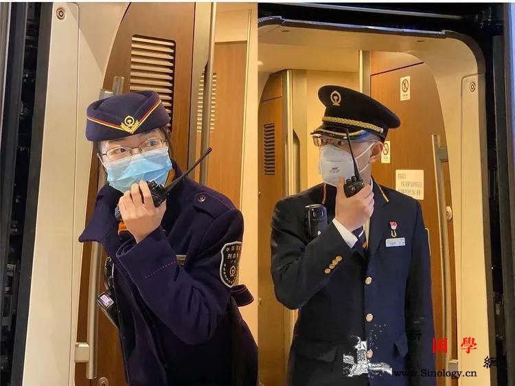 南征北战一趟车的不同使命_复工-乘务员-北站-