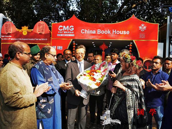 """驻孟加拉国大使助""""中国书屋""""完美收官_孟加拉国-孟加拉-书展-书屋-"""
