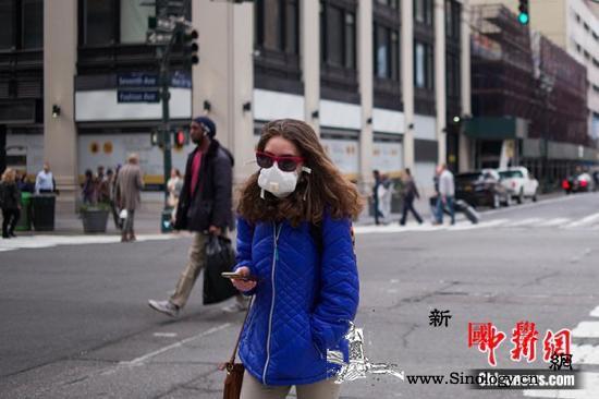 美纽约州通报第2例新冠肺炎病例感染源_宾夕法尼亚-纽约市-病患-